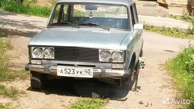вода купить ваз 2106 в московской области заместо