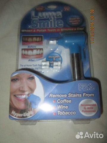 Прайм стоматология отбеливание