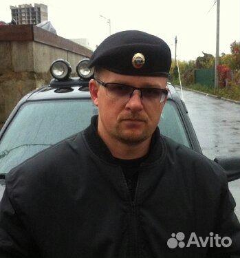 Москва работа начальником охраны