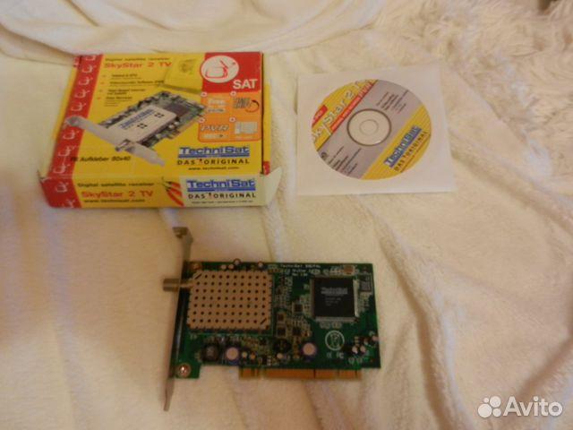 TECHNISAT SKYSTAR 2 TV PCI DRIVER WINDOWS 7 (2019)