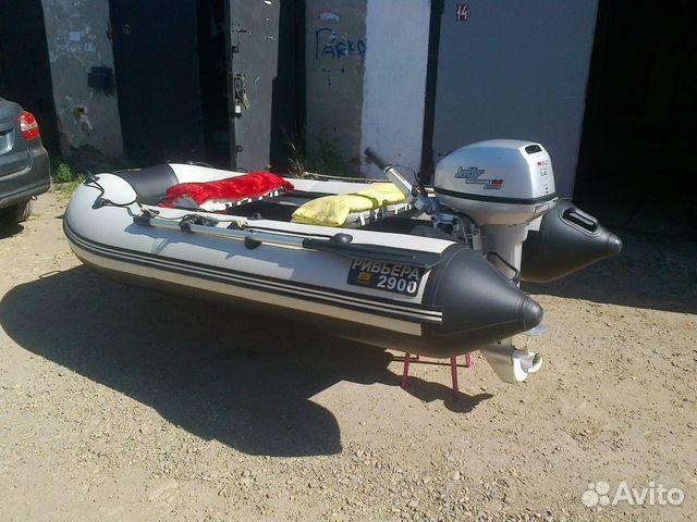 купить пвх лодку с мотором в татарии