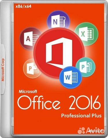 скачать ключ активации для Microsoft Office 2016 купить бесплатно - фото 11