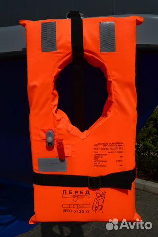 спасательные жилеты для лодок купить на авито