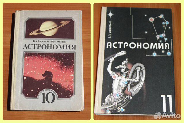 Учебники псков магазин.