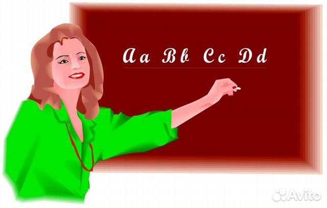 Месяца мальчику, смешные картинки учителя английский язык