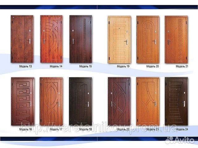 бронированные двери металлические каталог и цены