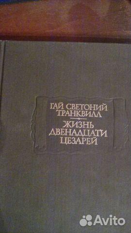 Книги серии Литературные памятники