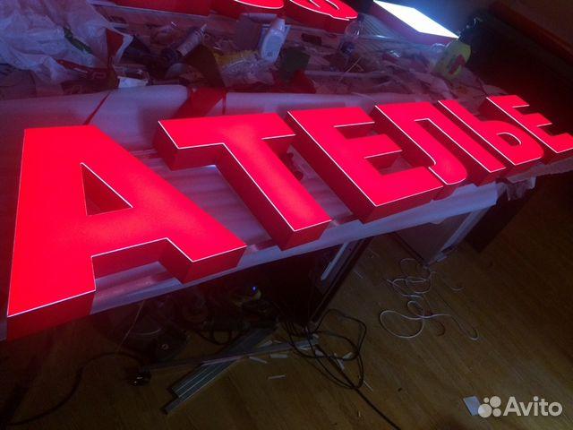 Бесплатные объявления на услуги ателье в москве авито ру продажа бизнеса подать обьявление