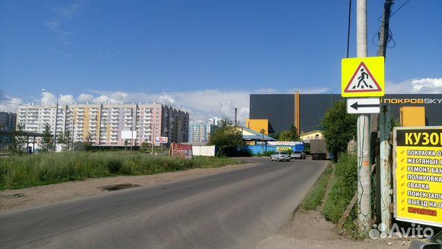 землю в аренду красноярск Юлии Высоцкой