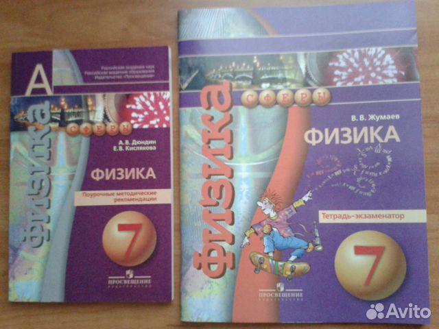 гдз а п рымкевич сборник задач по физике 1986 год