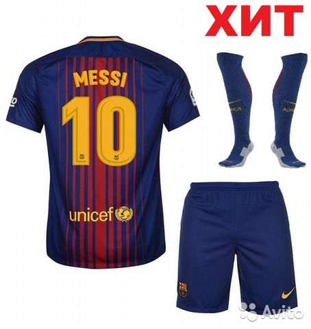 Детская форма Месси 10 Барселона в спб и шорты купить в Санкт ... fe5edde68c1