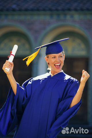 Услуги Помощь в написании курсовых дипломных работ маги в  Помощь в написании курсовых дипломных работ маги фотография №1
