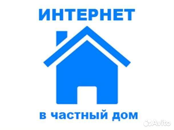 Подать объявление бесплатно в интернете для улан-удэ подать объявление о продаже котят в белгороде