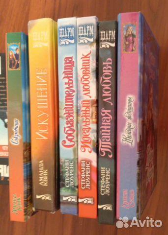 Художественная литература и женские романы 89059901596 купить 3