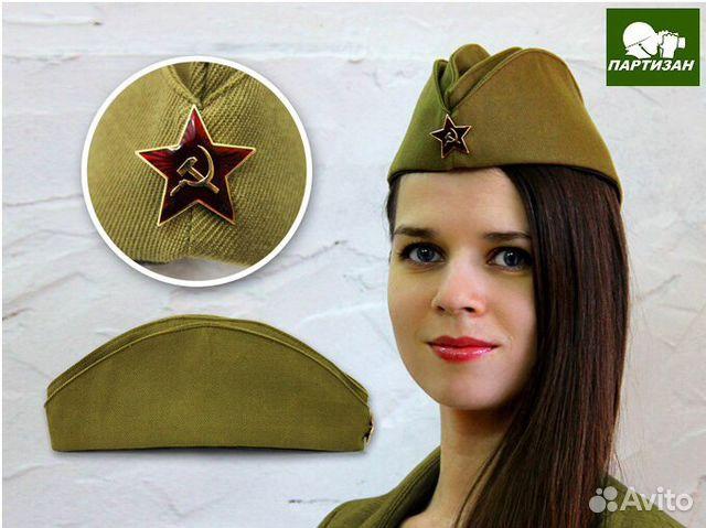 Пилотка солдатская девушка