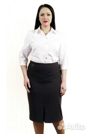 af3b9265dbe Юбка 56 размер. Одежда большой размер купить в Омской области на ...