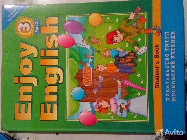 Учебник enjoy english 3 класс купить в санкт-петербурге на avito.