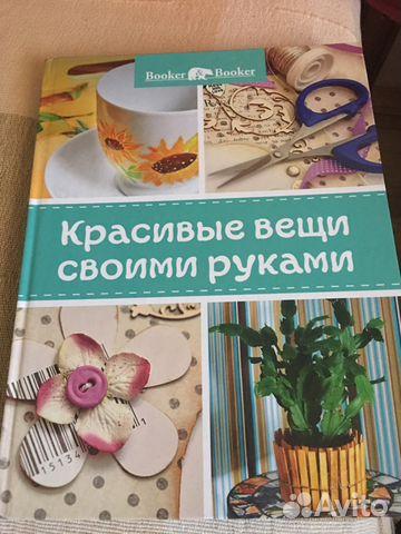 Доска бесплатных объявлений СПб и ЛенОбласти - Сделано