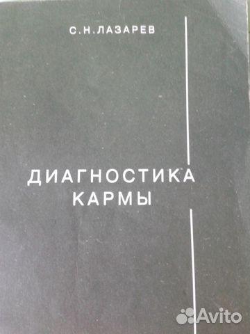 89539026442 Книга