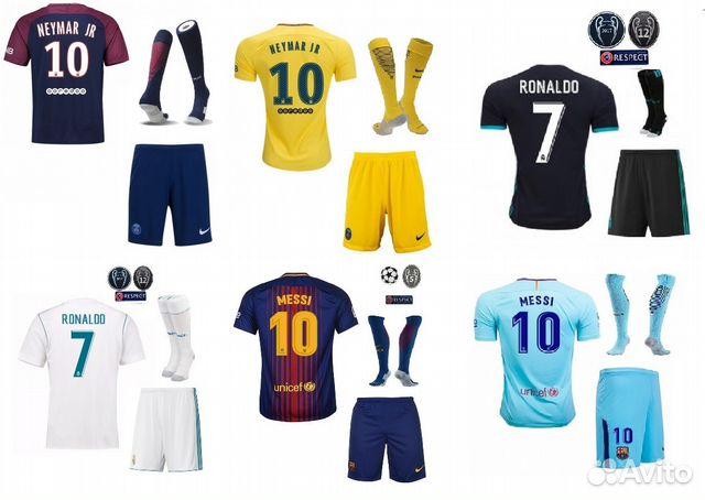 Футбольная форма для детей все клубы европы купить в Санкт ... e024e978694