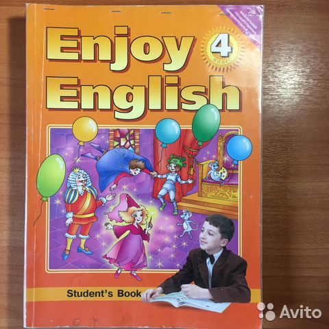 Enjoy класс учебник решебник english 2018 2