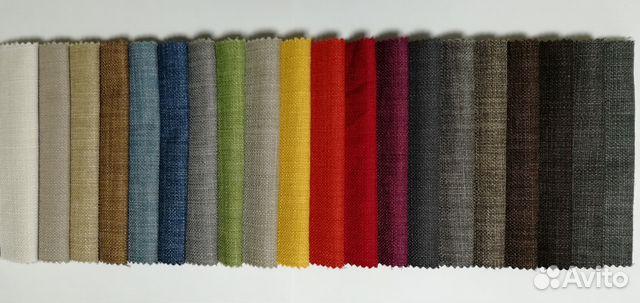 Обивочная ткань купить в ярославле лупа 10 крат увелич