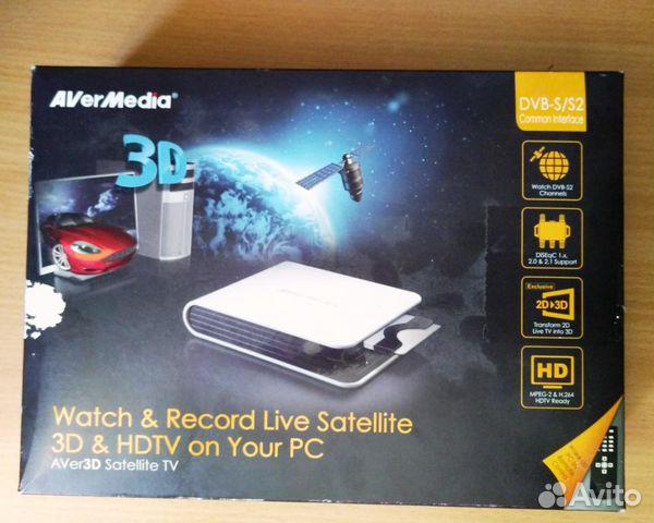 DRIVER FOR AVERMEDIA R889 USB DVB-S2