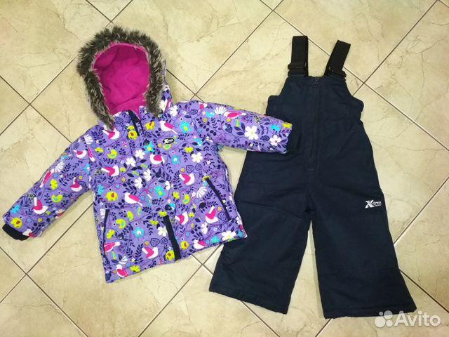 магазин детской одежды брянск советский район