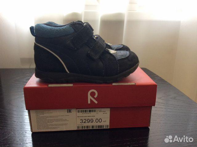 d2da1d919 Демисезонные ботинки