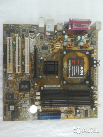 NEW DRIVERS: ASUS P4S533-MX