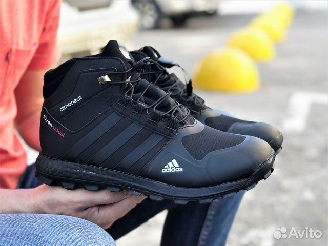 be702acb Кроссовки Adidas Climaheat (41,42 размер)   Festima.Ru - Мониторинг ...