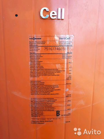 Теплообменник для дома екатеринбург Паяный теплообменник Машимпэкс (GEA) GBH 400 Ачинск
