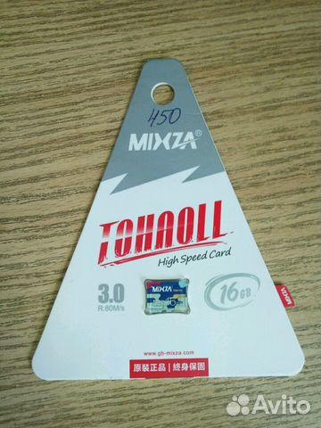 89061815336 Карта памяти MicroSD 16Гб Mixza новая запечатанная
