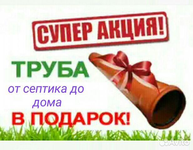 7e2679983c78d Услуги - Септик, выгребная яма, водопровод, канализация в Рязанской ...