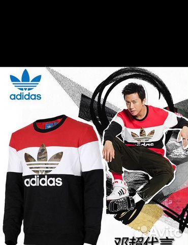 daaa65880520 Свитшот adidas