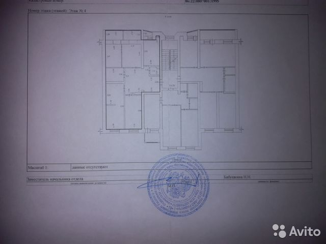 Продается четырехкомнатная квартира за 3 800 000 рублей. Ханты-Мансийский Автономный округ - Югра, г Югорск, ул Газовиков, д 6.