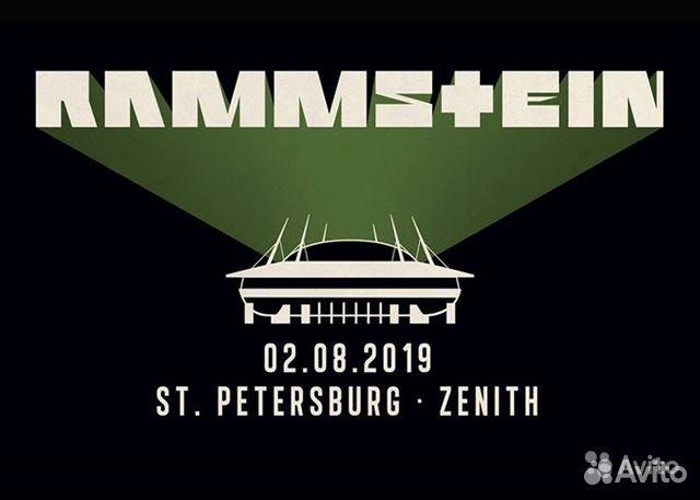 музей пушкина спб мойка 12 цена билета