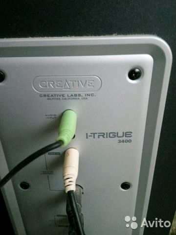 CREATIVE I-TRIGUE 3400 TREIBER