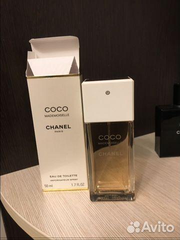 Chanel Coco Mademoiselle Eau De Toilette 50 Ml купить в москве на