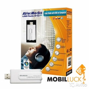 AVERMEDIA USB RADIO 810 DRIVERS FOR WINDOWS