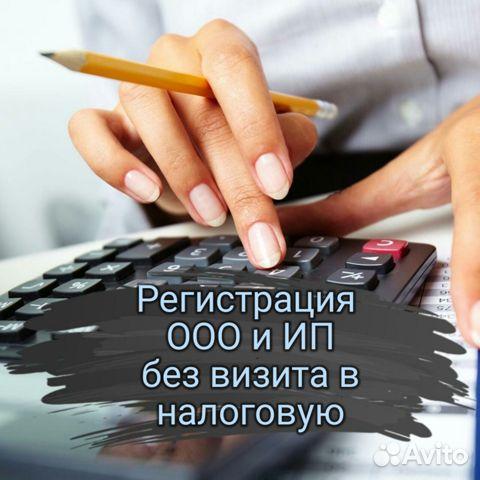 Регистрация ооо в г кострома регистрация сми ооо или ип
