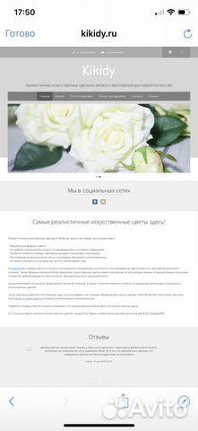 Интернет-магазин латексных искусственных цветов купить в Пермском ... f1a2543cfa50b