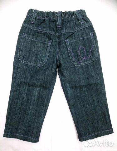 Жакет+джинсы 89114929297 купить 4