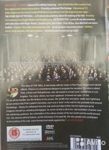 Муз.фильм на двд: Pink Floyd - The Wall 89276212499 купить 2