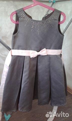 Платья 89137417780 купить 3