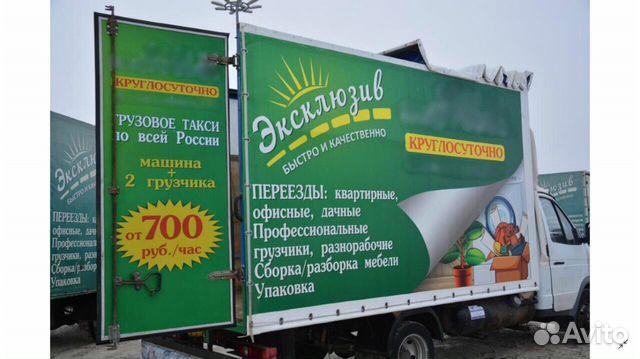 Стоимость часа ульяновск газель трактора час мтз в работы стоимость