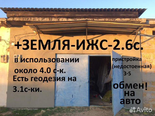 105e0d59dfc34 Гаражи и машиноместа - продажа, покупка и аренда в Севастополе на Avito
