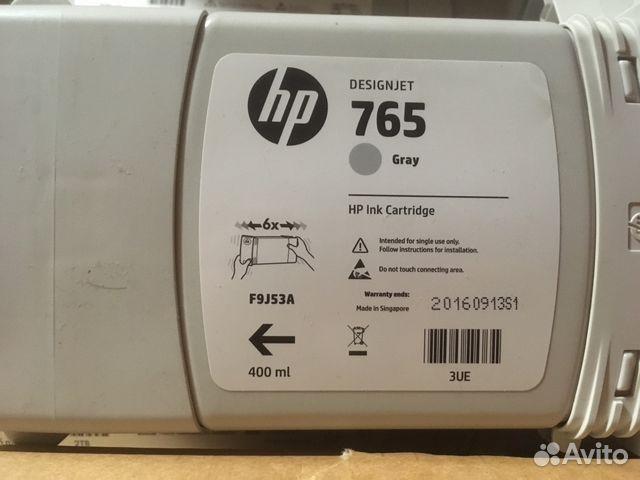 Картриджи HP 90, 761, 765 б/у, 225 и 400 мл