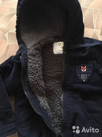 Теплая кофта-курточка  89515853134 купить 5