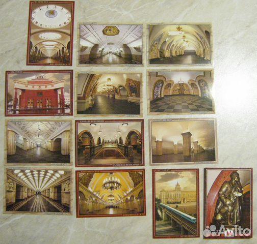 Московское метро открытки лабиринт